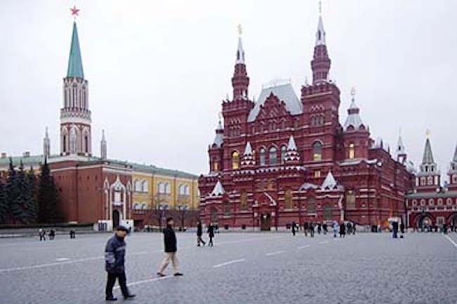 Risultati immagini per Banca Centrale Mosca