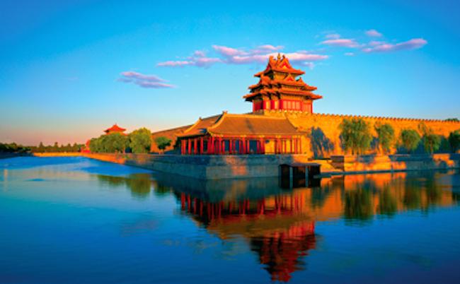 Cina pechino vara seconda portaerei - Immagini del cardellino orientale ...