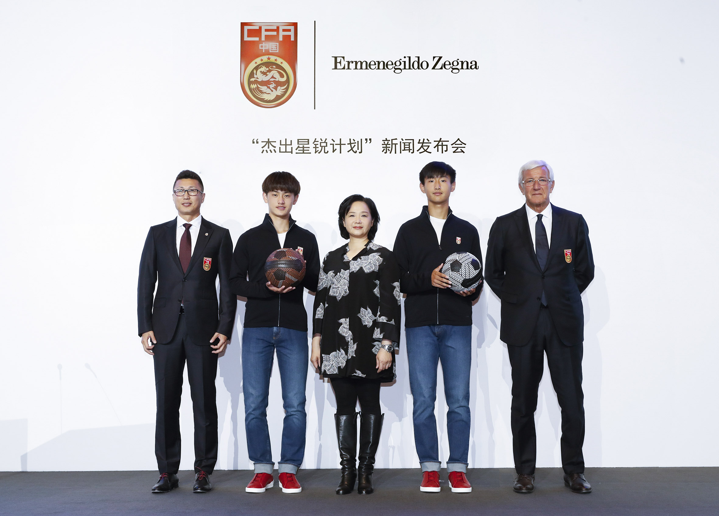 Zegna e China football per Rising star - MilanoFinanza.it f5471271c89